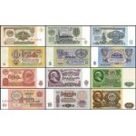 Купить Банкноты СССР