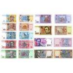 Купить Банкноты Украины