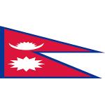 Монеты Непала