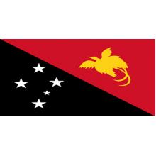 Монеты Папуа - Новой Гвинеи