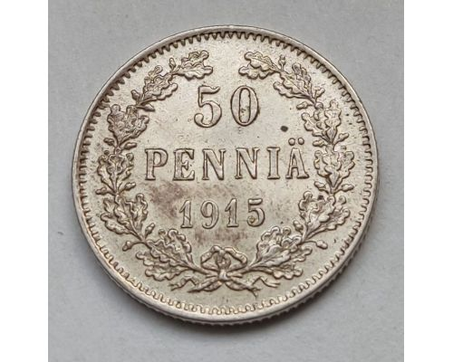 50 пенни 1915 год Финляндия СЕРЕБРО Николай II