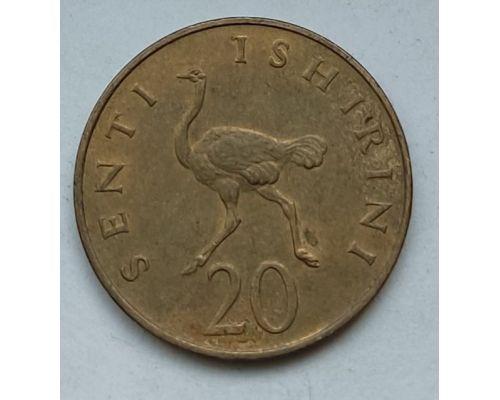 20 сенти 1984 год Танзания Страус