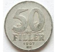50 филлеров (1967–1989 г) Венгрия