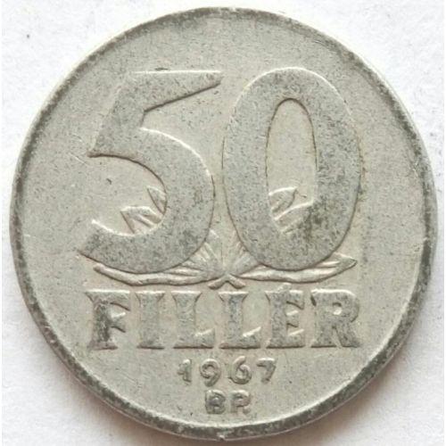 50 филлеров (1967–1989 г.) Венгрия