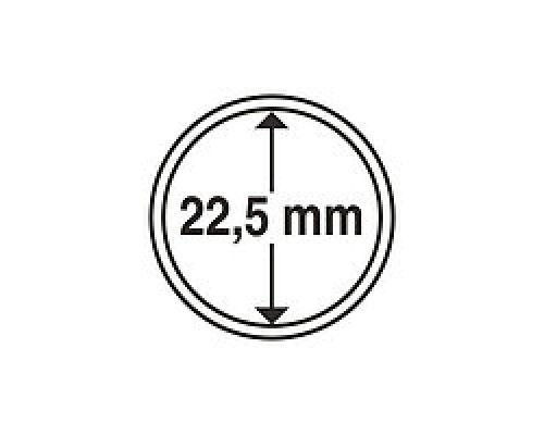 Капсула для монеты 22,5 мм ETALONPLUS+