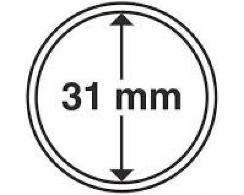Капсула для монеты 31 мм ETALONPLUS+ (под юбилейные 2 грн)