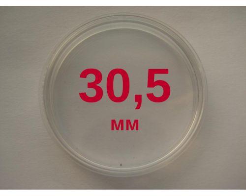 Капсула для монеты 30,5 мм (для 10 грн Добровольцы, повітряні сили  и т.д.)