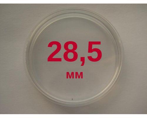 Капсула для монеты 28,5 мм ETALONPLUS+  (под 5 гривен биметалл)