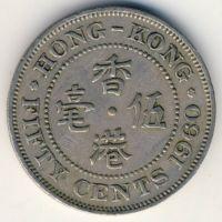 50 центов 1960 год Китай Гонконг
