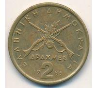 2 драхмы 1986 год Греция Состояние VF