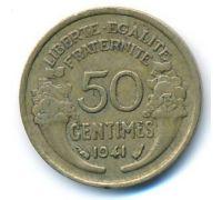 50 сентим 1941 год Франция