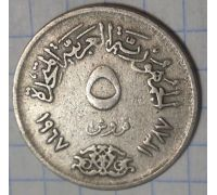 5 пиастров 1967 год Египет