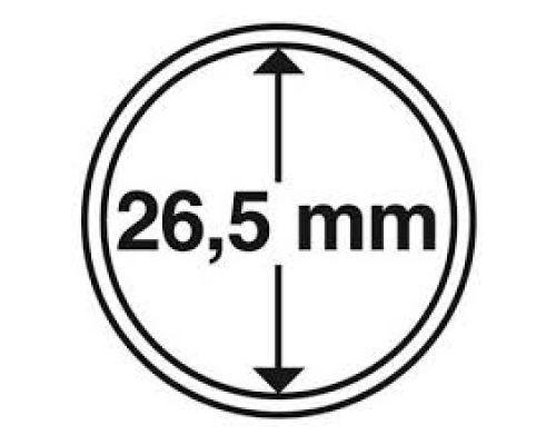 Капсула для монеты 26,5 мм ETALONPLUS+ (1 гривня Евро 2012)
