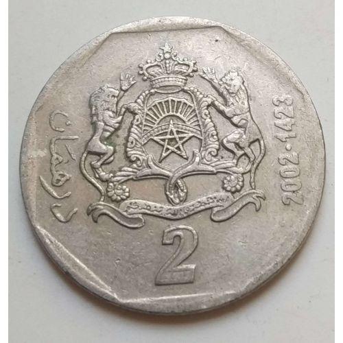 2 дирхама 2002 год. Марокко