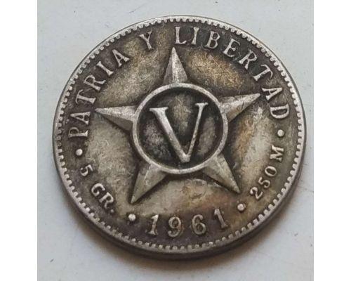 5 сентаво 1961 год Куба состояние G
