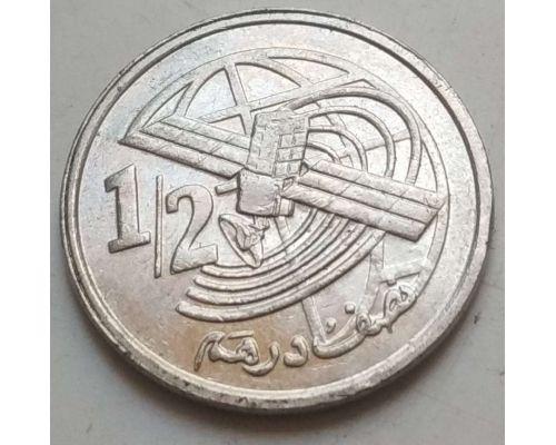 1/2 дирхама 2002 год Марокко
