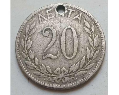 20 лепт 1895 год Греция