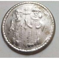 Жетон с изображением святых с крестом Серебристый цвет