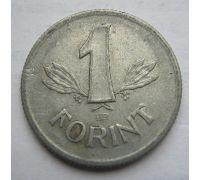 1 форинт (1967–1989 г) Венгрия