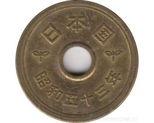 5 иен 1978 год Япония Сёва Хирохито