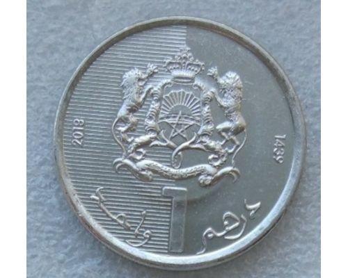 5 франков 1951 год Марокко