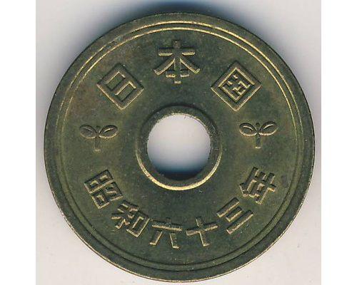 5 иен 2003 год Япония Хэйсэй Акихито