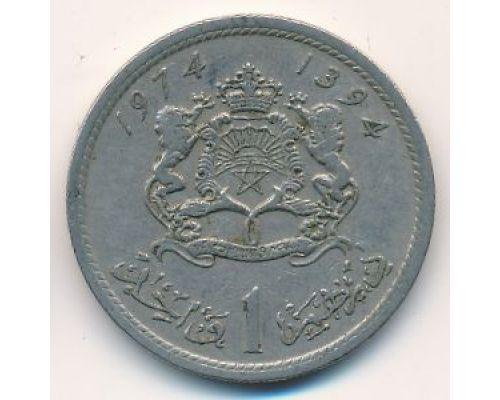 1 дирхам 1974 год Марокко