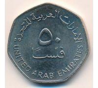 50 филс 2007 год ОАЭ