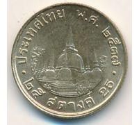 25 сатанг 1994 год Таиланд ๒๕๓๗ (2537)