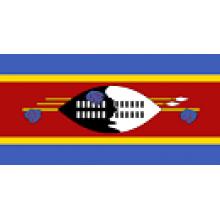 Монеты Свазиленда (Эсватини)