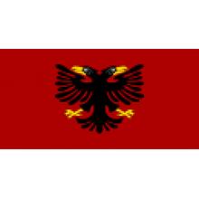 Монеты Албании
