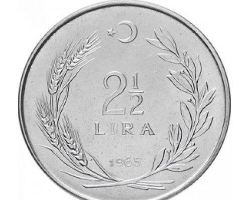 2 1/2 лиры 1965 год Турция