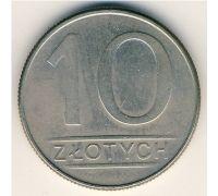 10 злотых 1984 год Польша