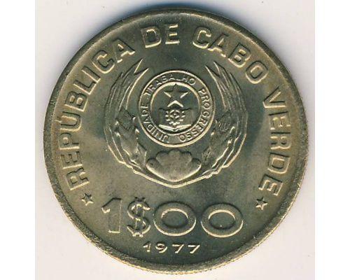 1 эскудо 1977 год Кабо-Верде