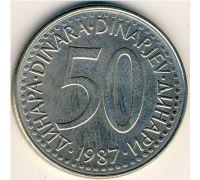 50 динаров 1987 год  Югославия