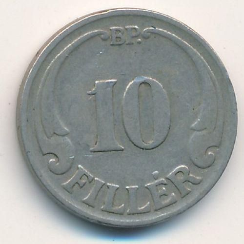 10 филлеров 1926 год Венгрия