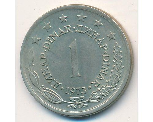 1 динар 1973 год Югославия