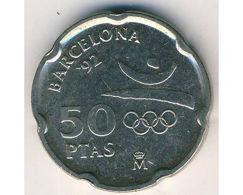 50 песет 1992 год Олимпиада Барселона Испания