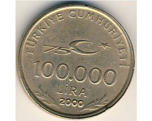 100000 лир 2000 год Турция