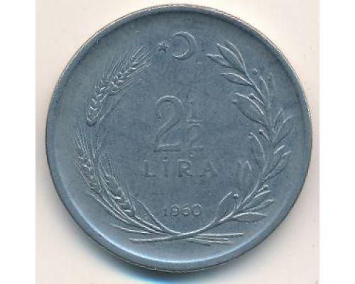 2 1/2 лиры 1960 год Турция