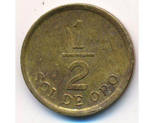 1/2 соля 1975 год Перу