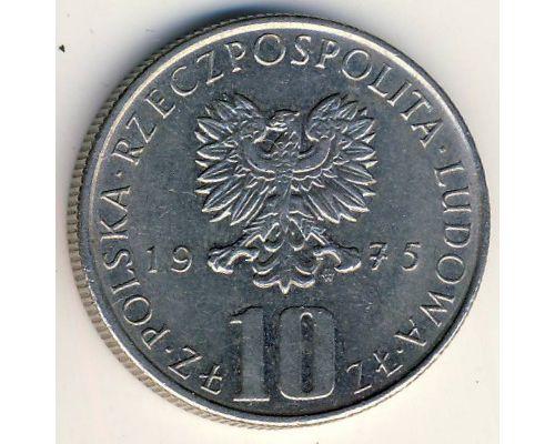 10 злотых 1975 год Польша Болеслав Прус