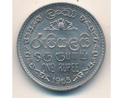 1 рупия 1965 год Шри-Ланка Цейлон