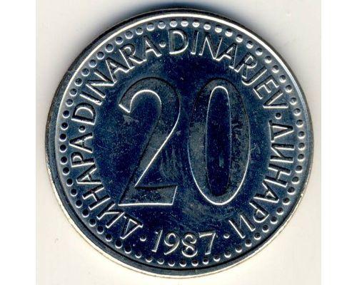 20 динаров 1987 год  Югославия