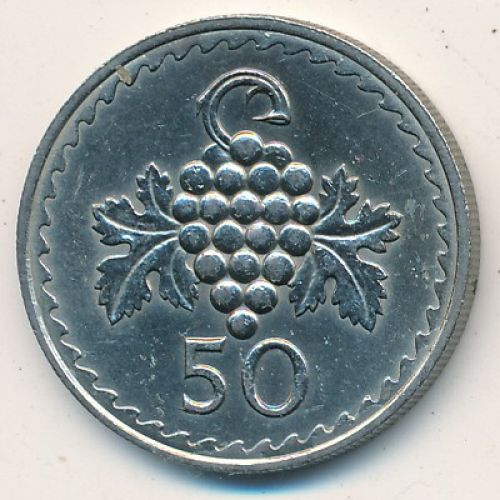 50 мил 1963 год Кипр Виноград