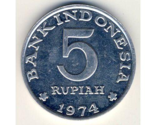 5 рупий 1974 год Индонезия Программа планирования семьи
