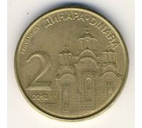 2 динара 2010 год Сербия