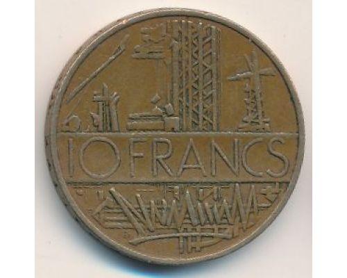 10 франков 1976 год Франция