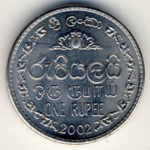 1 рупия 2002 год Шри-Ланка