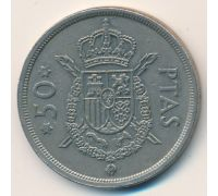 50 песет 1975 год Испания